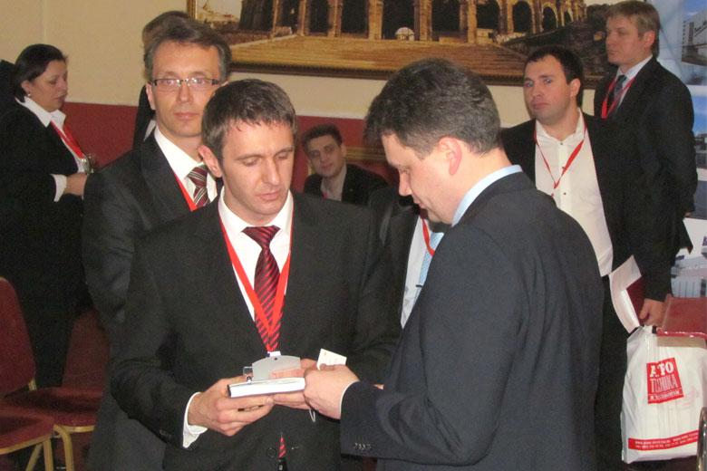 «Агроинвестор» вышел врегионы свыездной федеральной конференцией