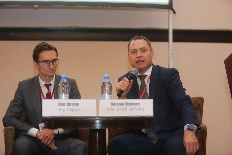 Олег Лагутов, «Агро Терра» и Виталий Шеремет, KPMG в России и СНГ