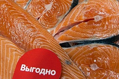 В 2018 году производство красной рыбы выросло на 20%