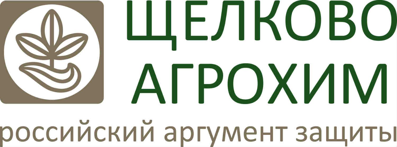 Щёлково Агрохим