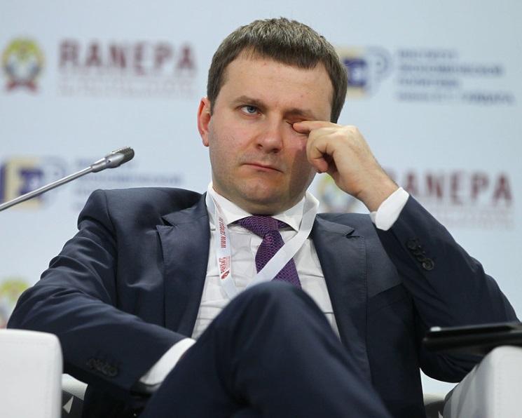 Максим Орешкин потребовал сокращения субсидий вмировом АПК
