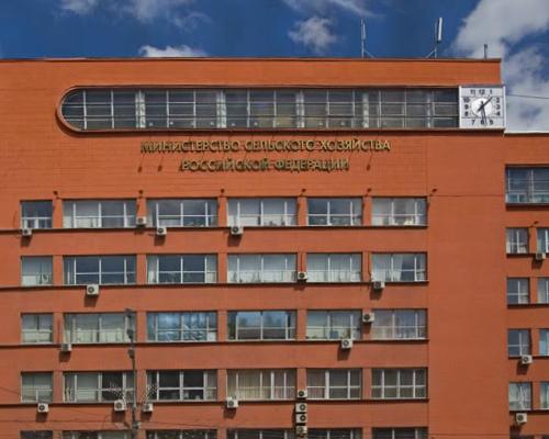 ВМинсельхозе создан 17-ый департамент поинформполитике испецпроектам