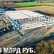 Мощность переработки «Знаменского сахарного завода» вырастет на2 тыс. твсутки