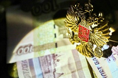 Господдержка АПК может вырасти на 64 млрд рублей
