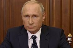Путин заявил о повышении пенсий для аграриев со стажем