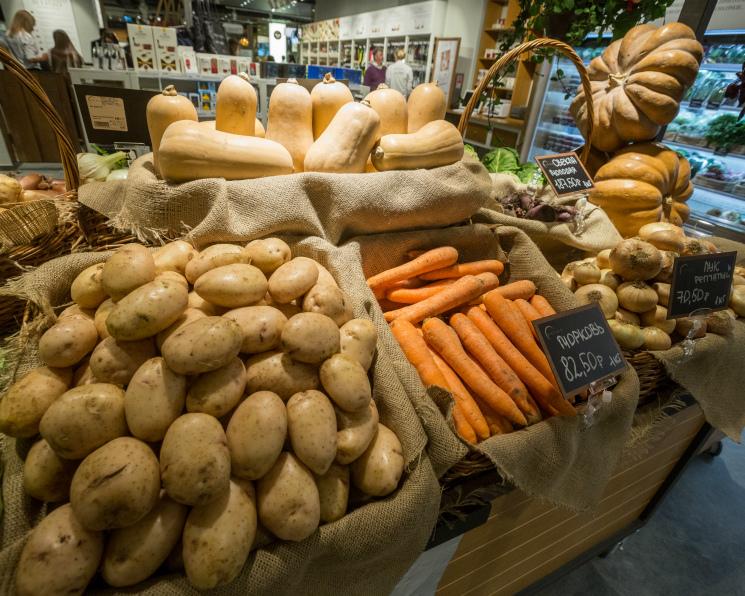Цены на овощи ускорили инфляцию