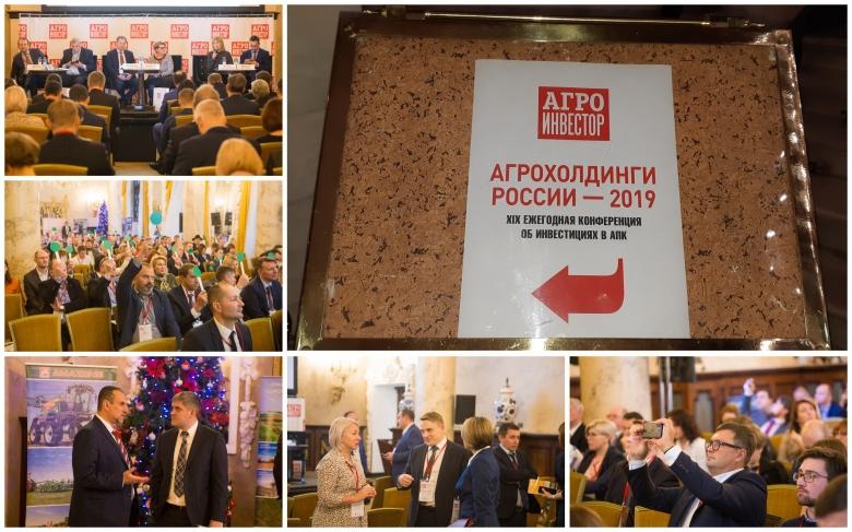 Конференция состоялась 6декабря в Москве