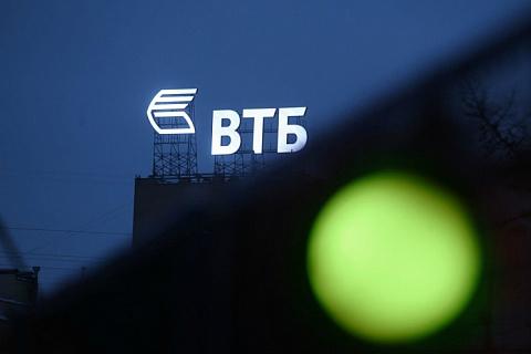 ВТБ закрыл сделку по покупке доли крупного зернотрейдера