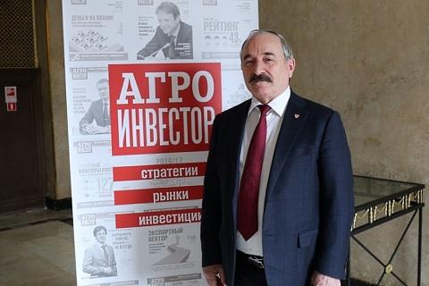 Харон Амерханов покинул Минсельхоз