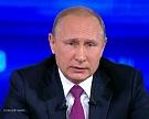 Владимир Путин договаривается с Китаем о поставках мяса