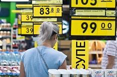 ЦБ: в потребительской корзине быстрее всего дорожает продовольствие