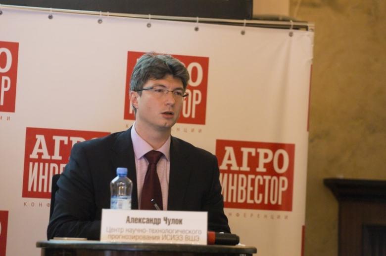 Александр Чулок, Центр научно-технологического прогнозирования ИСИЭЗ ВШЭ, директор