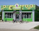 «Агрокомплекс» им.Н. Ткачева будет торговать вМоскве