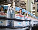 Рост цен на молоко приведет к сокращению спроса