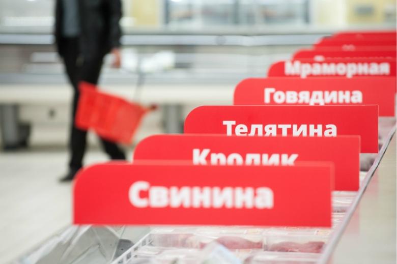 Топ-20 производителей мяса