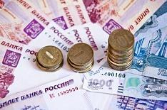 Наподдержку АПК добавлено 5,2 млрд рублей