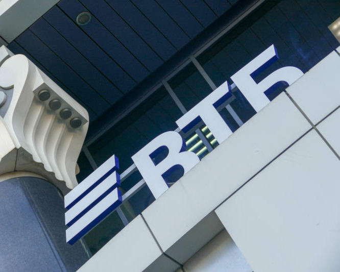 ВТБ может продать 25% своего зернового холдинга в феврале