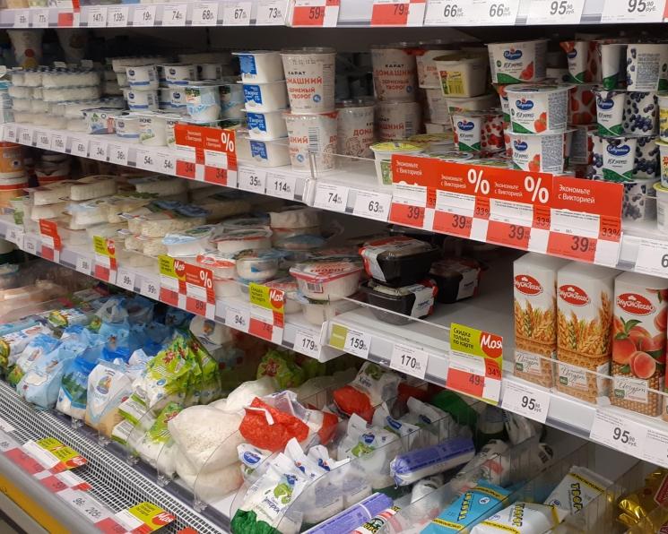Минсельхоз будет поддерживать молочный сектор до достижения самообеспеченности молоком