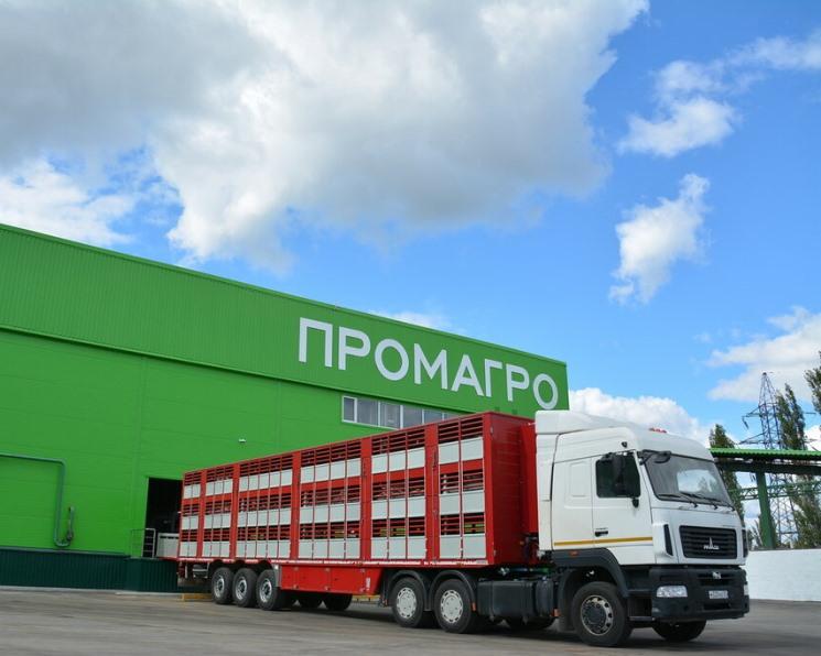 АПХ «ПРОМАГРО» купил агрофирму «Красненская»