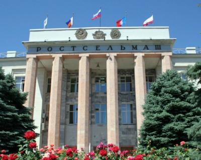 Ростсельмаш открыл более 400 вакансий