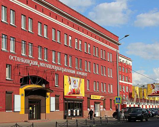 Charoen Pokphand Foods начала переговоры о покупке «Останкинского мясокомбината»