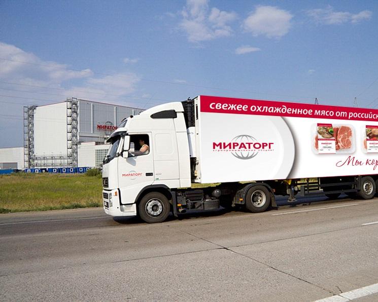 «Мираторг» вложит 8,5 млрд рублей вновый ОРЦ вПодмосковье