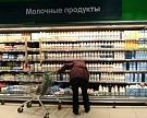 Цены на молочные продукты в 2016 году выросли на 9,5%