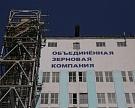 Проведение зерновых интервенций может быть отдано ФГУП при Минсельхозе