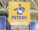 PETKUS построит завод по производству сельхозмашин