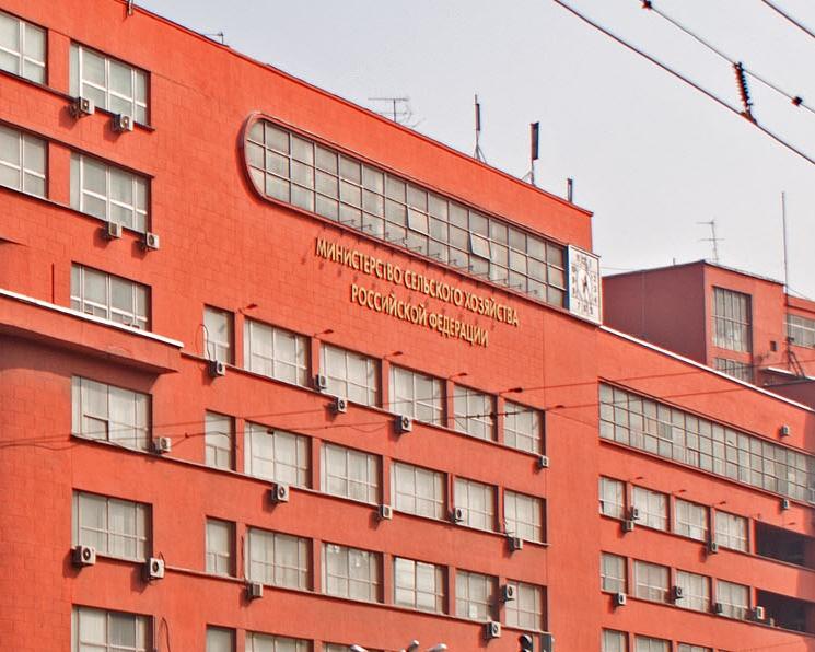 Минсельхоз вернул департамент экономики игосподдержки АПК
