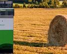 Субсидии агропроизводителям к2020г.не превысят 1тыс.руб./га