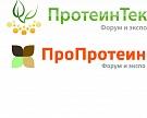 26−27сентября 2017В Москве пройдут форумы «ПротеинТек-2017» и«ПроПротеин-2017»