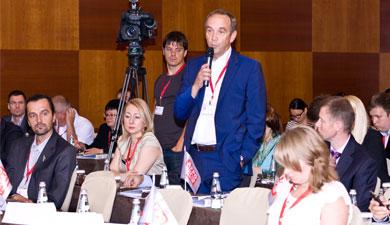 ВМоскве прошлаXI (летняя) бизнес-конференция «АГРОХОЛДИНГИ РОССИИ»