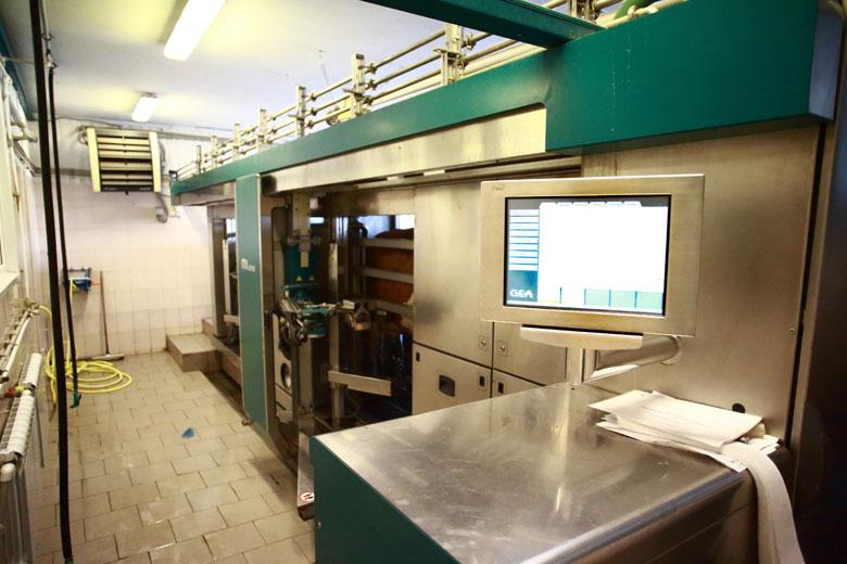 Роботы-дояры в «Калужской Ниве» («ЭкоНива— АПК Холдинг»)