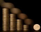 Урегионов заканчиваются субсидии нальготные кредиты