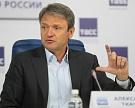 Александр Ткачев: «Мытолько разгоняемся»