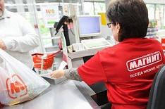 ВТБ продал 11,8% акций «Магнита»