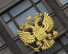 Госдума может одобрить увеличение господдержки АПК