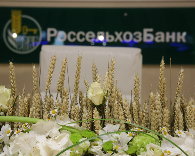 Акбарс банк стал уполномоченным вфедеральной программе льготного кредитования сельхозпроизводителей