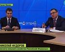 Николай Федоров: продовольственная безопасность обеспечена