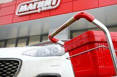 Миноритарий «Магнита» получил 11% холдинга «Авангард-Агро»