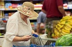 Из-за роста цен напродукты может быть повышен прожиточный минимум