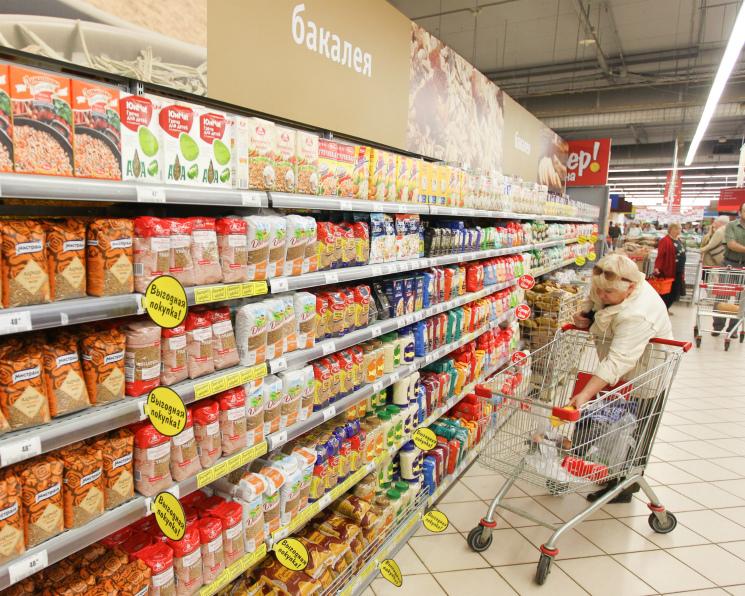 79% рынка FMCG приходится напродовольствие