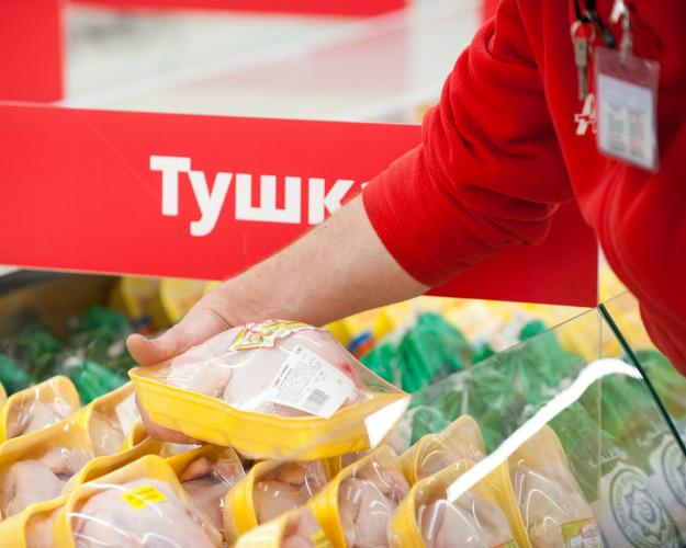 Потребители снижают расходы намясо имясную продукцию