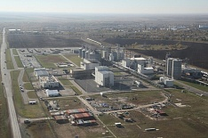 Cargill запустила завод за 10 млрд рублей