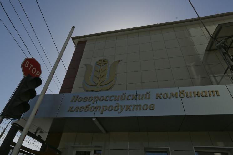 ВТБ получил 22% «Новороссийского комбината хлебопродуктов»