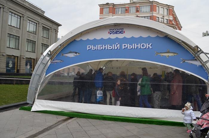 Создан бренд «Русская рыба»