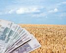 Финансирование АПК до 2020 года увеличено на 50%