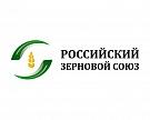 Международная конференция «Россия изерновой рынок Юго-Восточной Азии: перспективы развития торговли»
