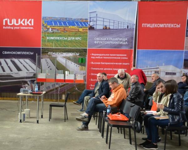 Ruukki Construction провела семинар «Возможности Ruukki для агропромышленного комплекса»